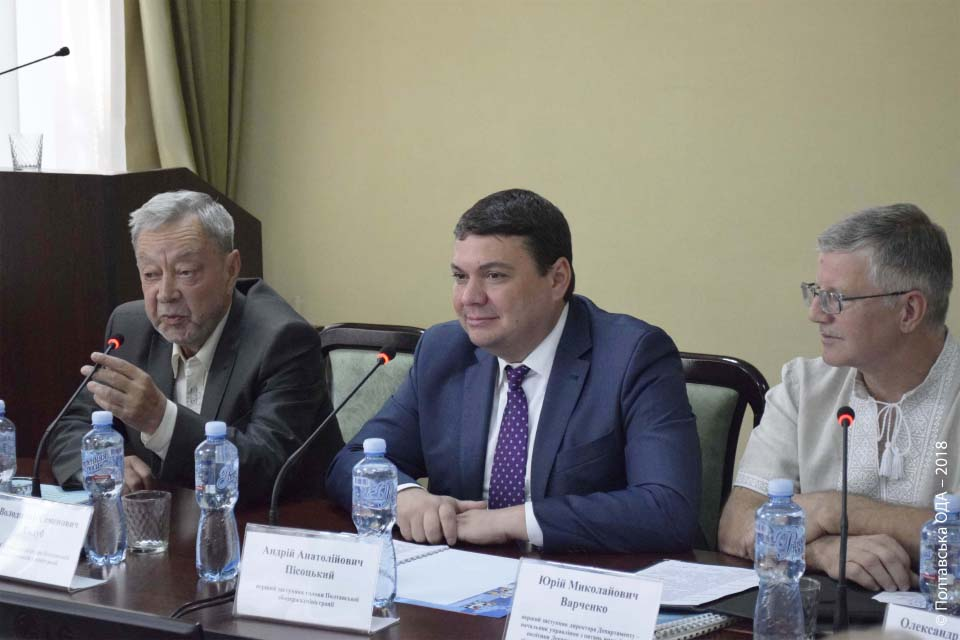 Володимир Голуб, Андрій Пісоцький, Юрій Варченко
