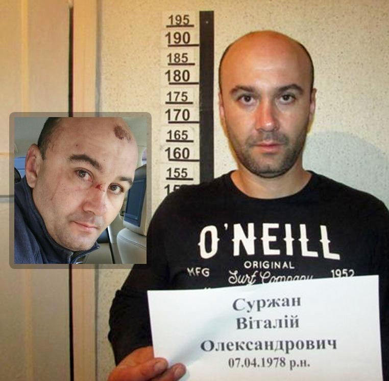 Суржан Виталий