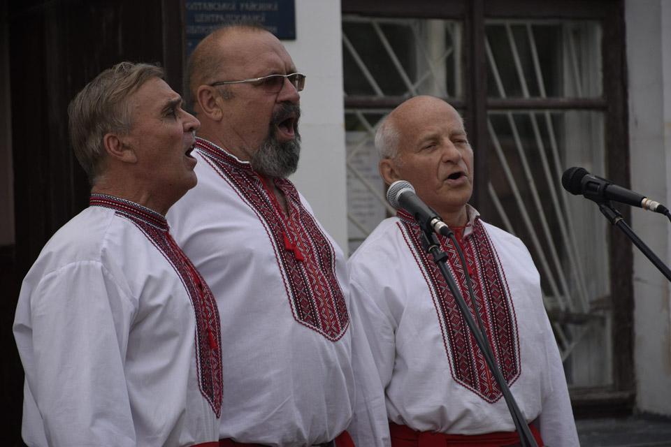 Виступали творчі колективи Щербанівської громади