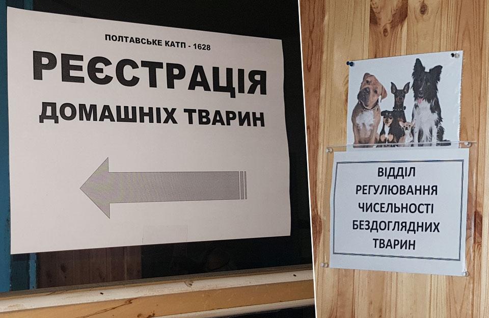 Вказівники не дадуть загубитися на території КАТП