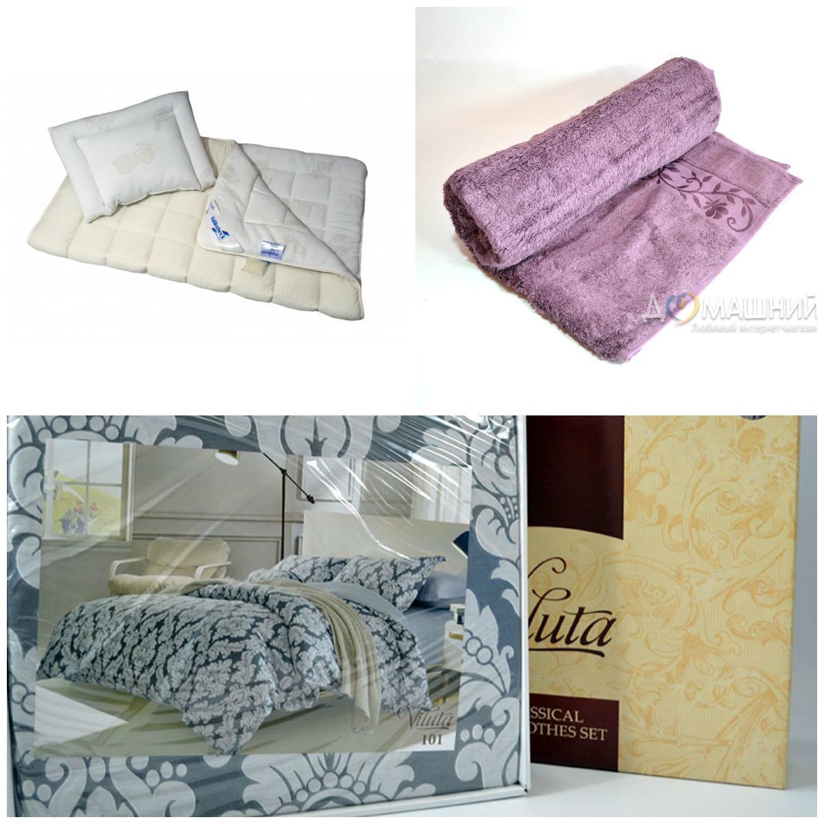 335b48160ce274 Де швидко та недорого купити якісний домашній текстиль у Полтаві ...