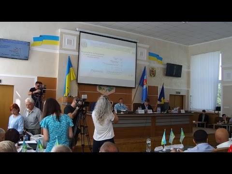 Пленарне засідання двадцятої сесії Полтавської обласної ради сьомого скликання