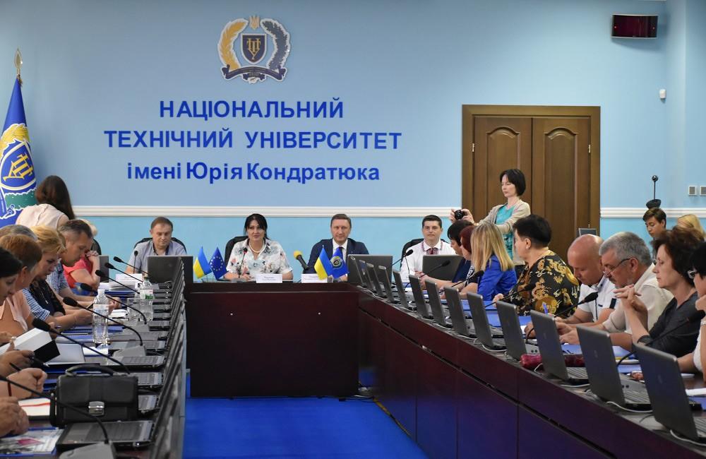 Засідання відбулося на базі ПолтНТУ ім. Юрія Кондратюка