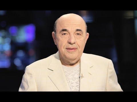 Рабинович: Выборы выиграет тот, кто покорит сердца неопределившихся избирателей!