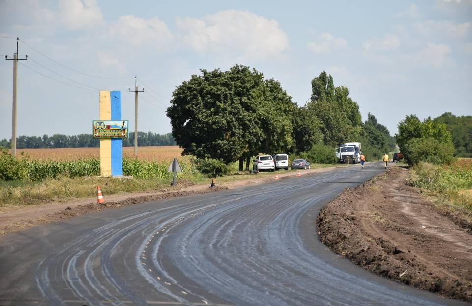 Ділянка дороги Карлівка — Федорівка — Новоселівка