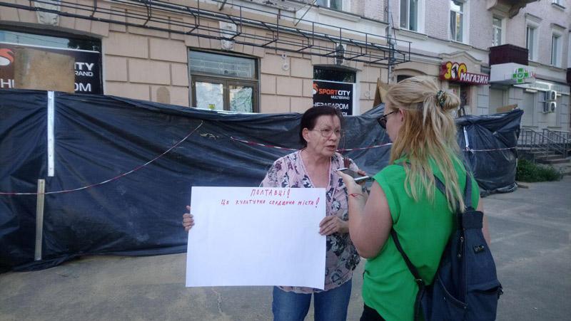 Одиночний пікет проти будівництва. Фото:ltava.poltava.ua