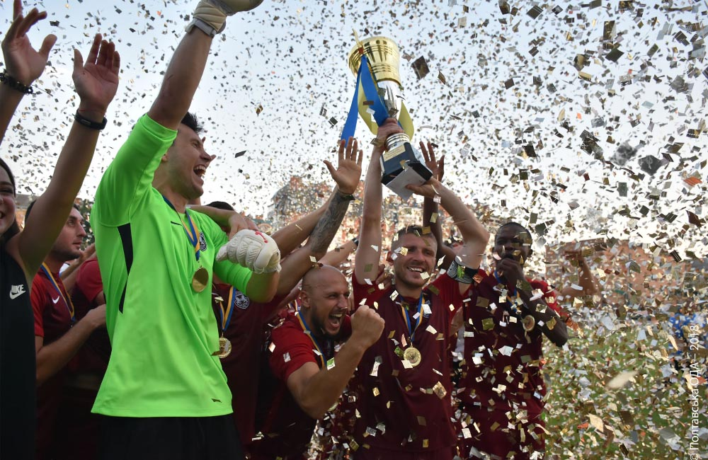 ФК «Олімпія» — переможець Кубка Федерації футболу Полтавщини 2018