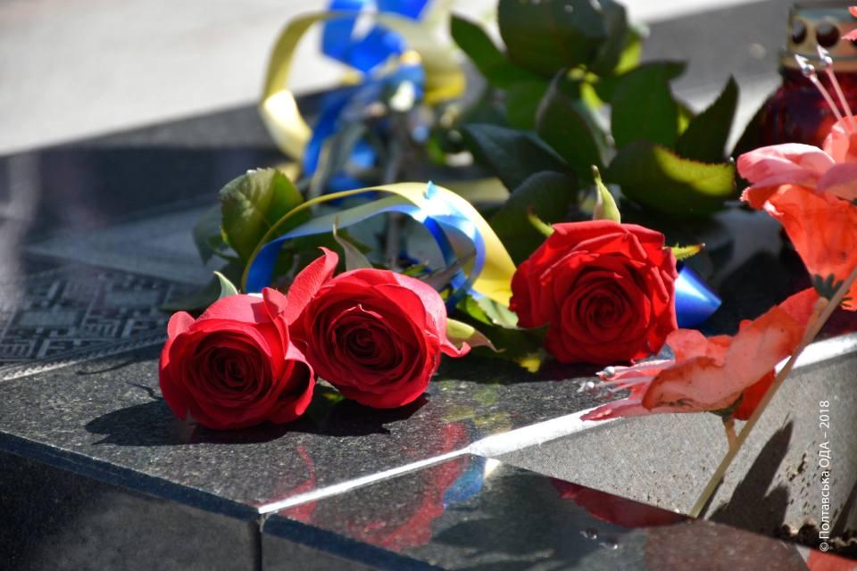 Покладання квітів загиблим героям