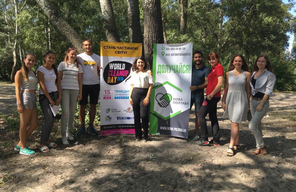 Іноземні волонтери долучилися до AIESEC пікніку спільно з ГО «Нова Полтава»