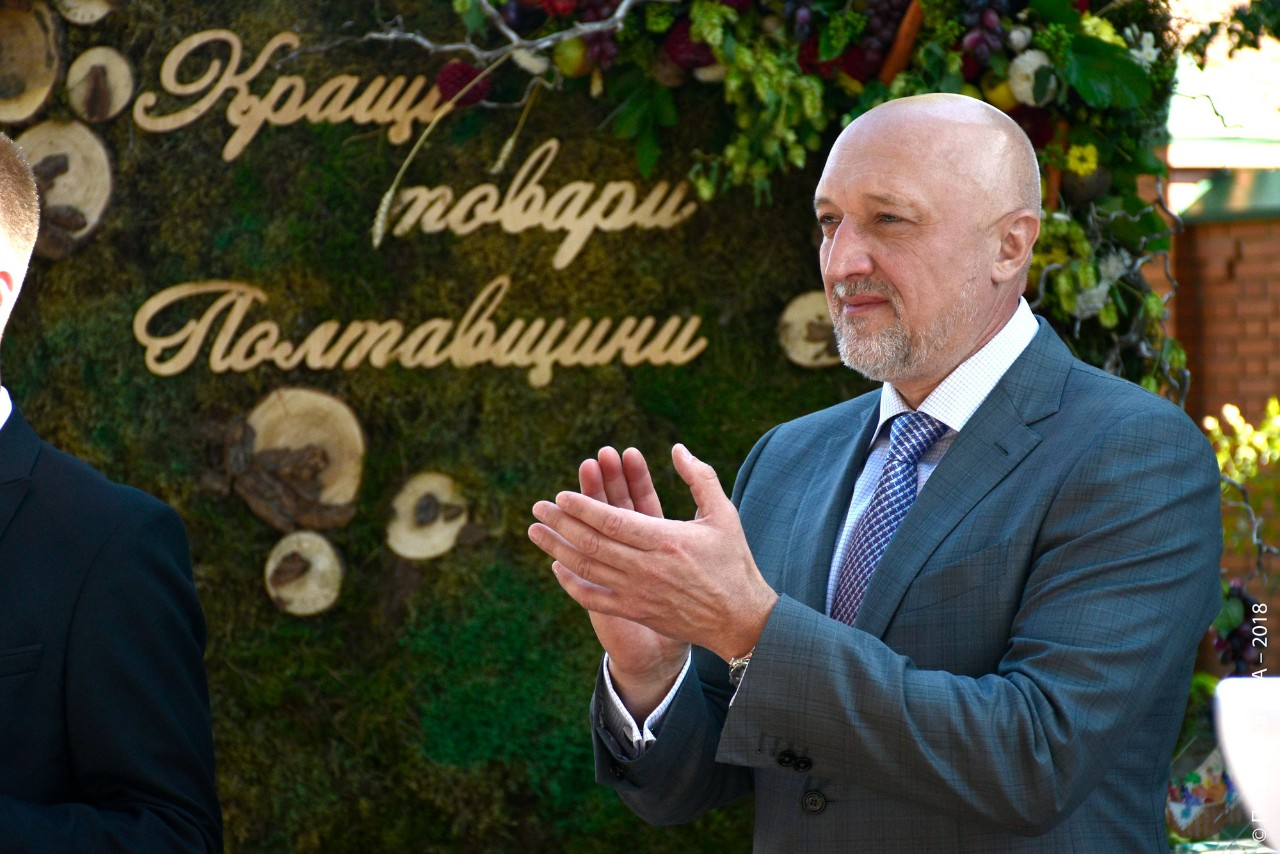 Голова Полтавської ОДА Валерій Головко вітає кращих підприємців області