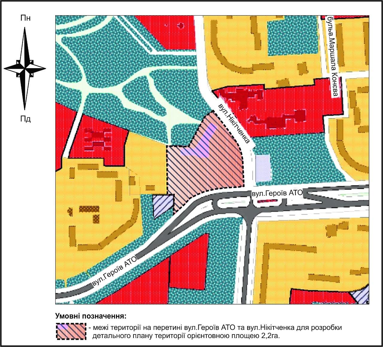 Рішенням 8-ї сесії Полтавської міськради 7-го скликання територія на перетині вул. Героїв Сталінграду та вул. Нікітченка підлягає забудові