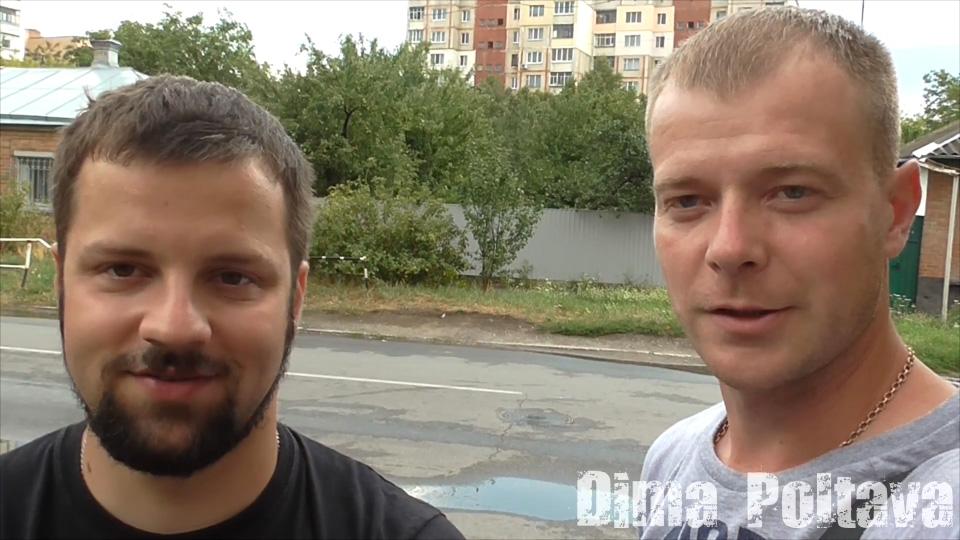 Юліан Матвійчук та Дмитро Бурмака