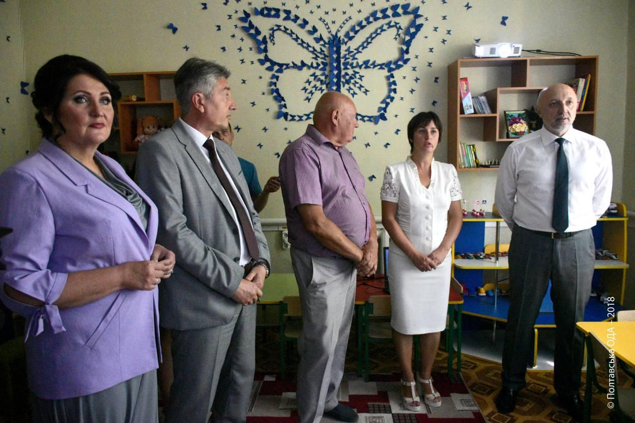 У Новосанжарському інклюзивно-ресурсному центрі