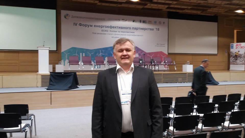 Олексій Северин на IV Форумі енергоефективного партнерства