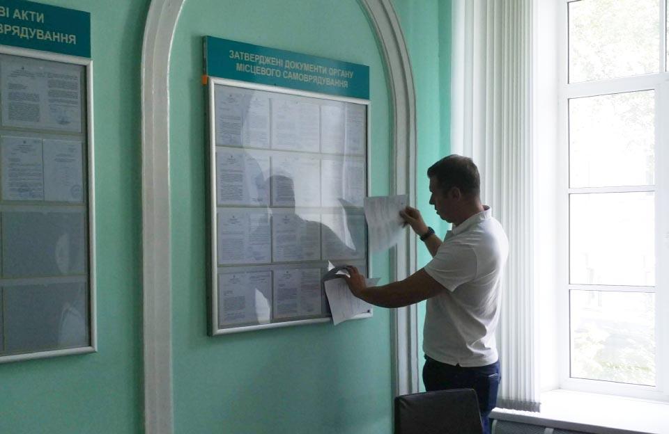 Олександр Шамота розміщує рішення сесії від 31 серпня на інформаційному стенді