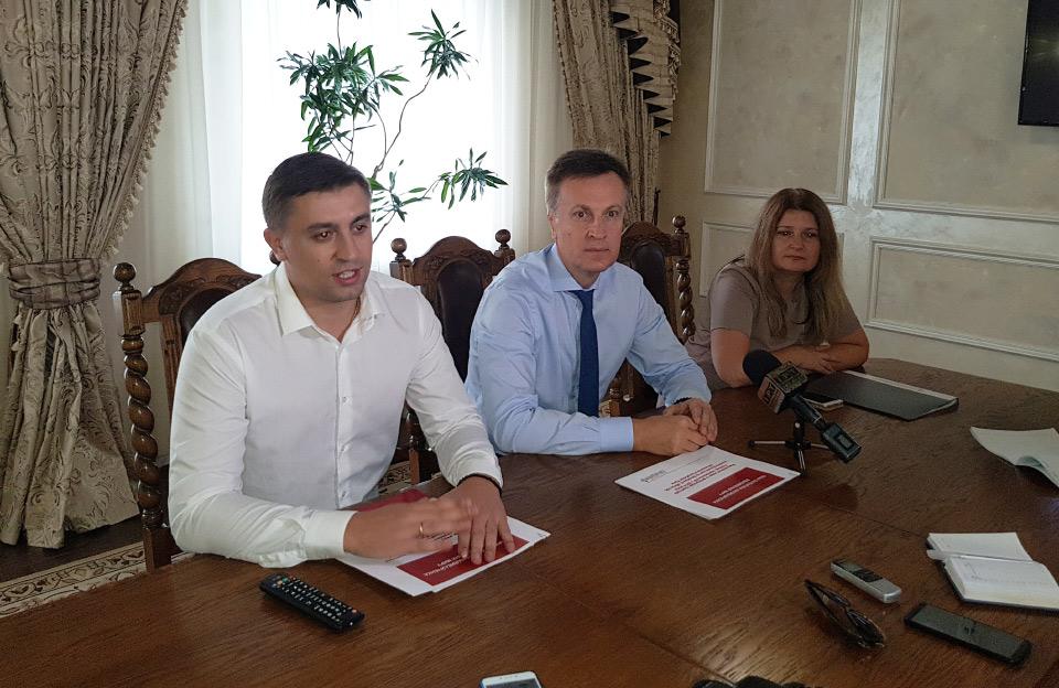 Руслан Колєсніков та Валентин Наливайченко