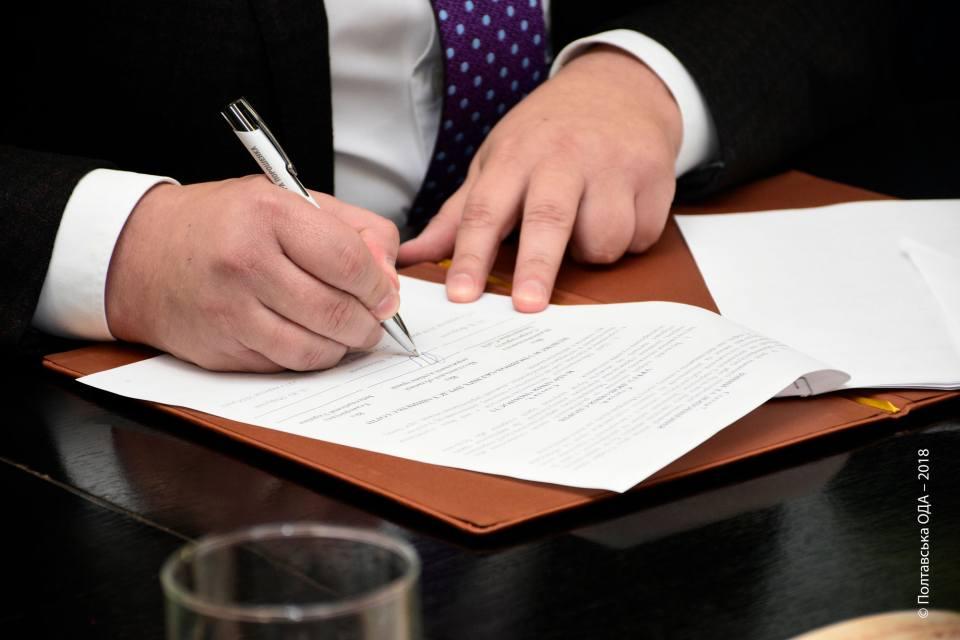 Підписання меморандуму