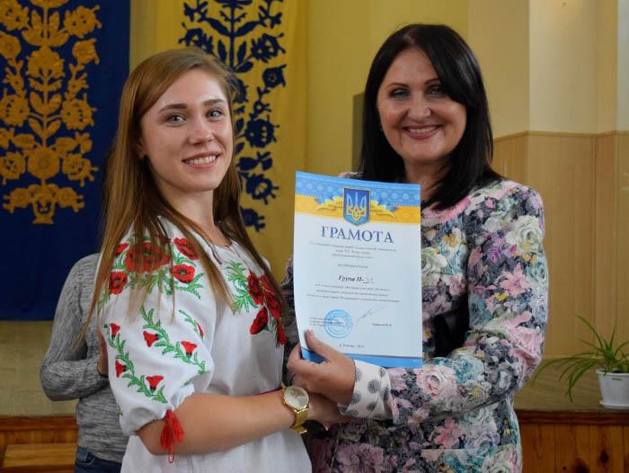 Олена Харченко привітала учасників
