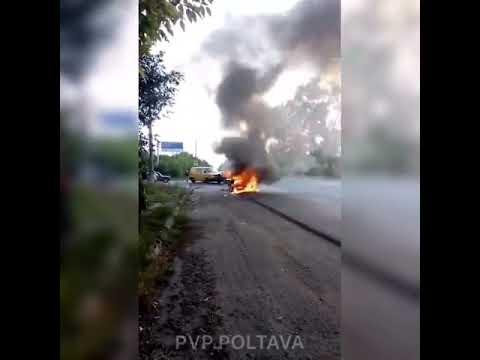 У Полтаві сталося потрійне ДТП: згорів автомобіль Daewoo Lanos