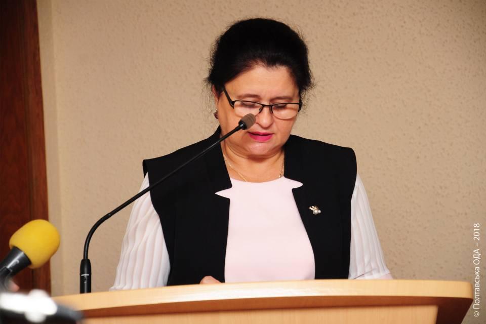 Валентина Вождаєнко