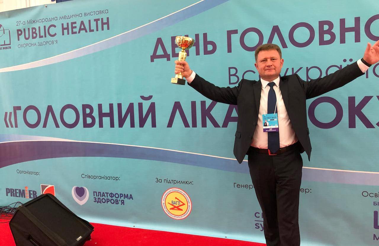 Григорій Оксак став другим у всеукраїнському конкурсі «Головний лікар року-2018»