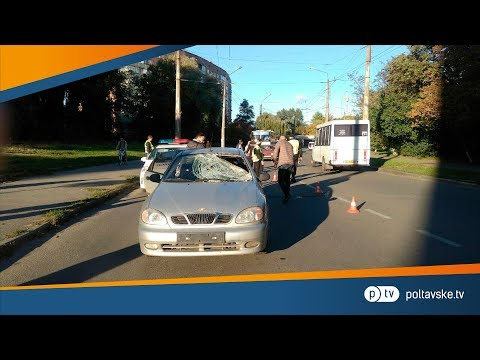 У Полтаві неподалік від зупинки збили пішохода