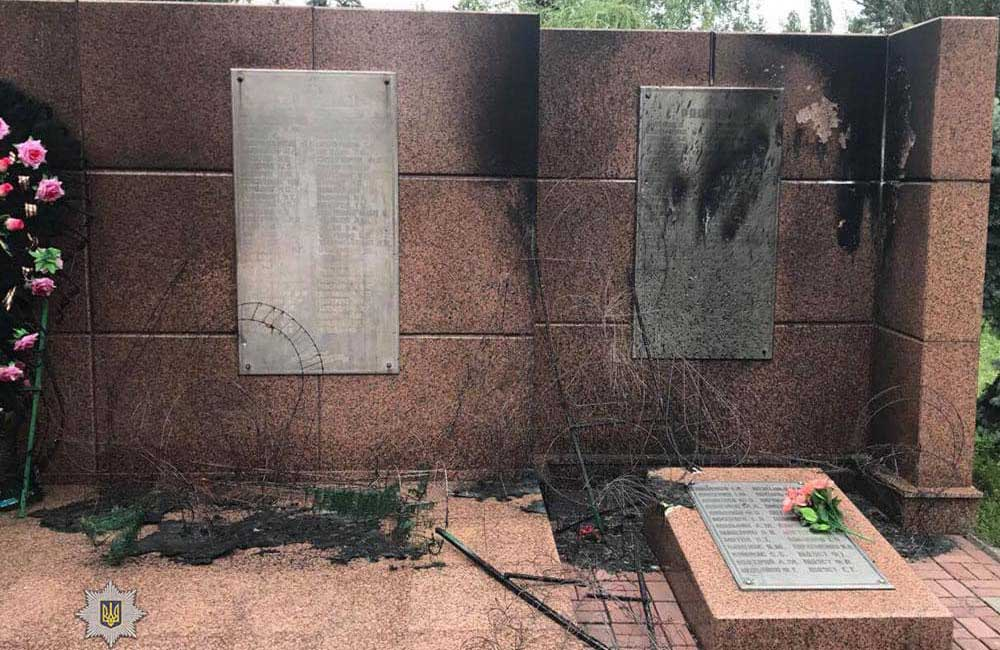 Пам'ятник учасникам бойових дій в Афганістані зі згорілими вінками