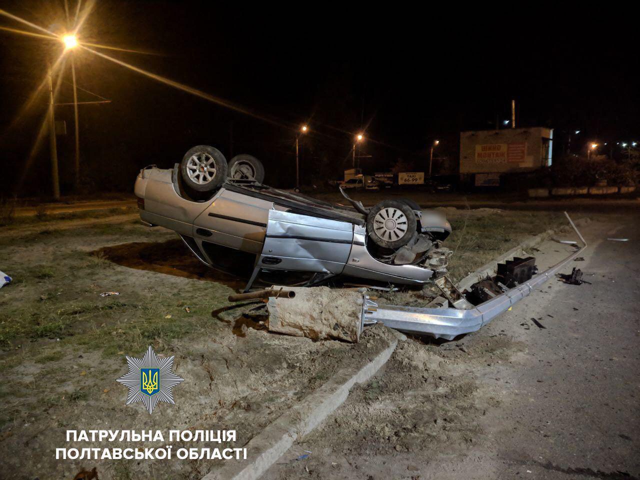 ДТП на проспекті Миколи Вавілова