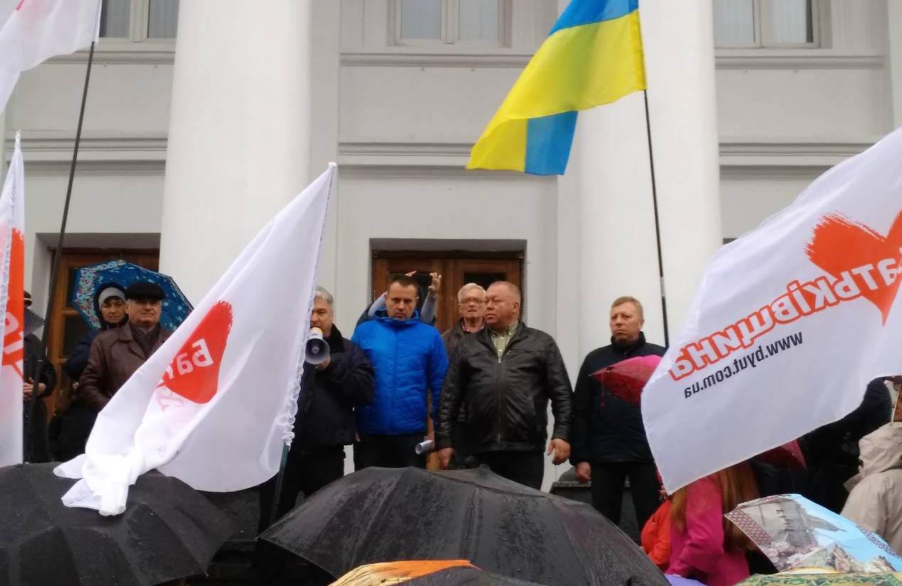 Акція протесту під стінами Полтавської міської ради