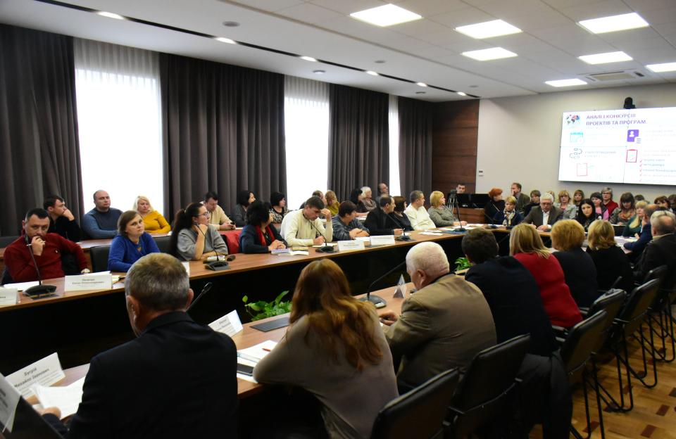 Голів ОТГ Полтавщини вчили залучати інвестиції у розвиток громад