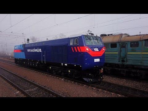 GE «Тризуб» вийшов на українську залізницю - Громадське.Кременчук