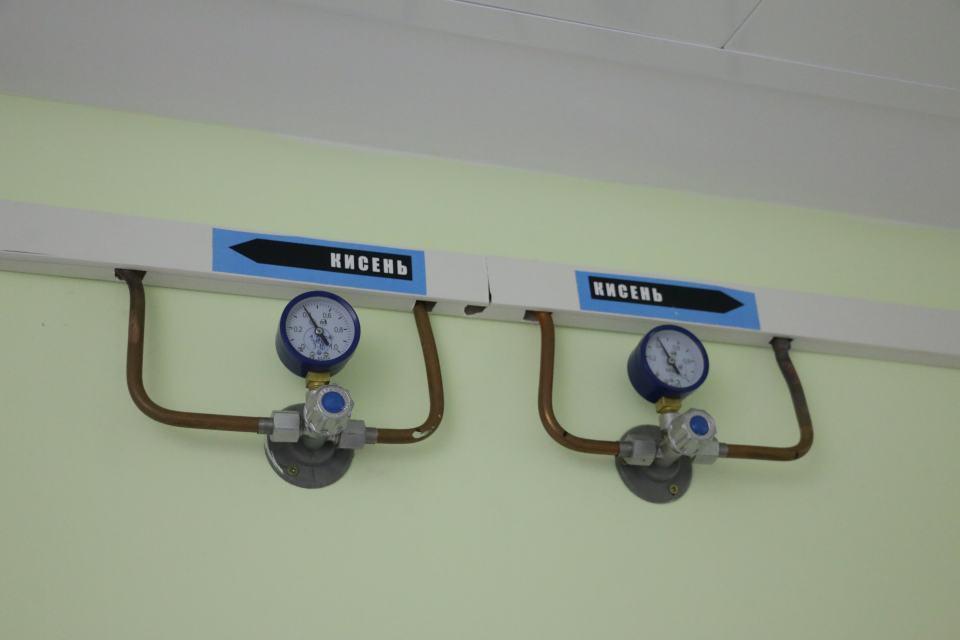 Стабілізатор кисню