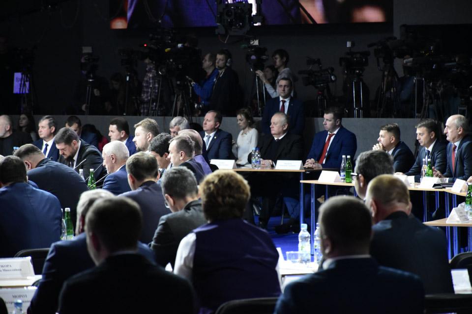 Засідання Ради