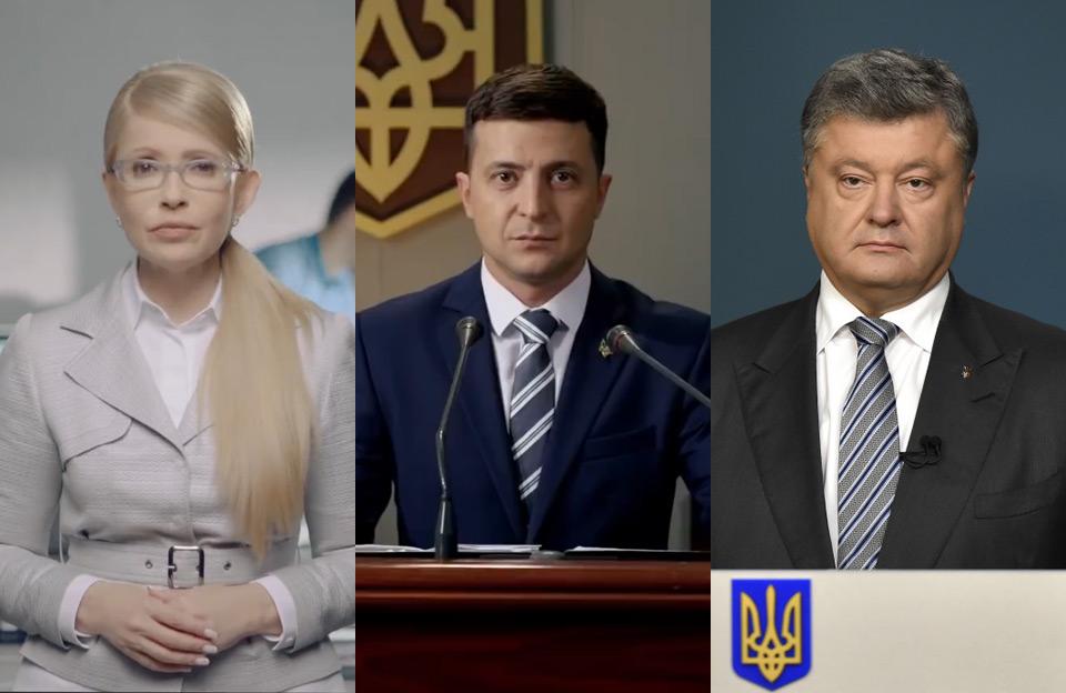 [img]https://i1.poltava.to/uploads/2018/11/2018-11-13/president.jpg[/img]