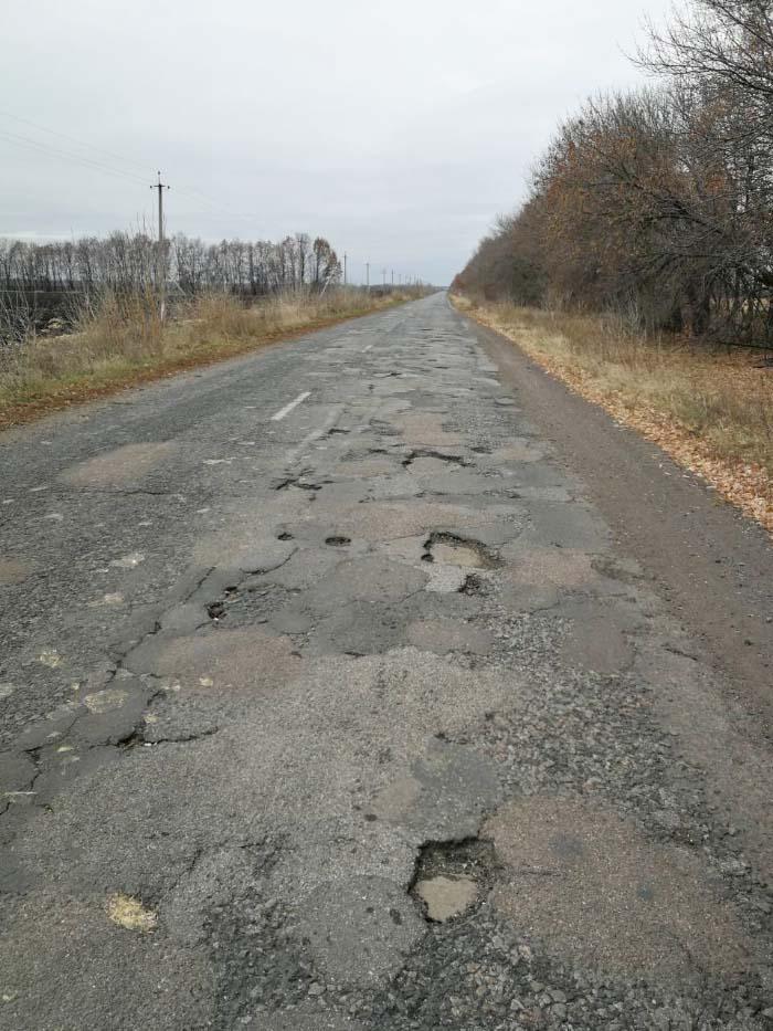 Дорога в с. Степне