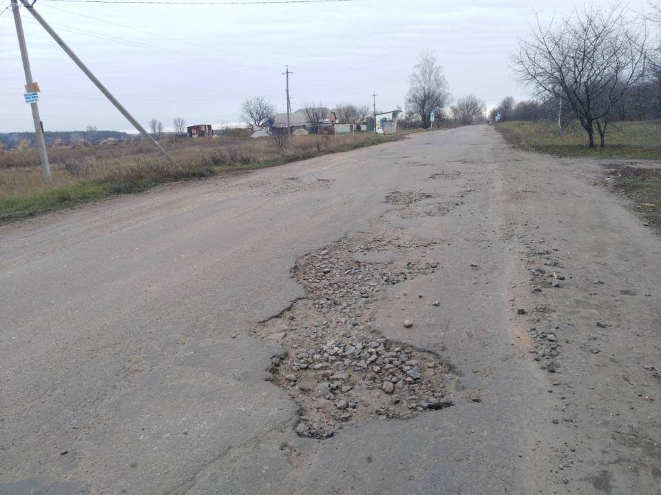 Дорога в с. Степанівка