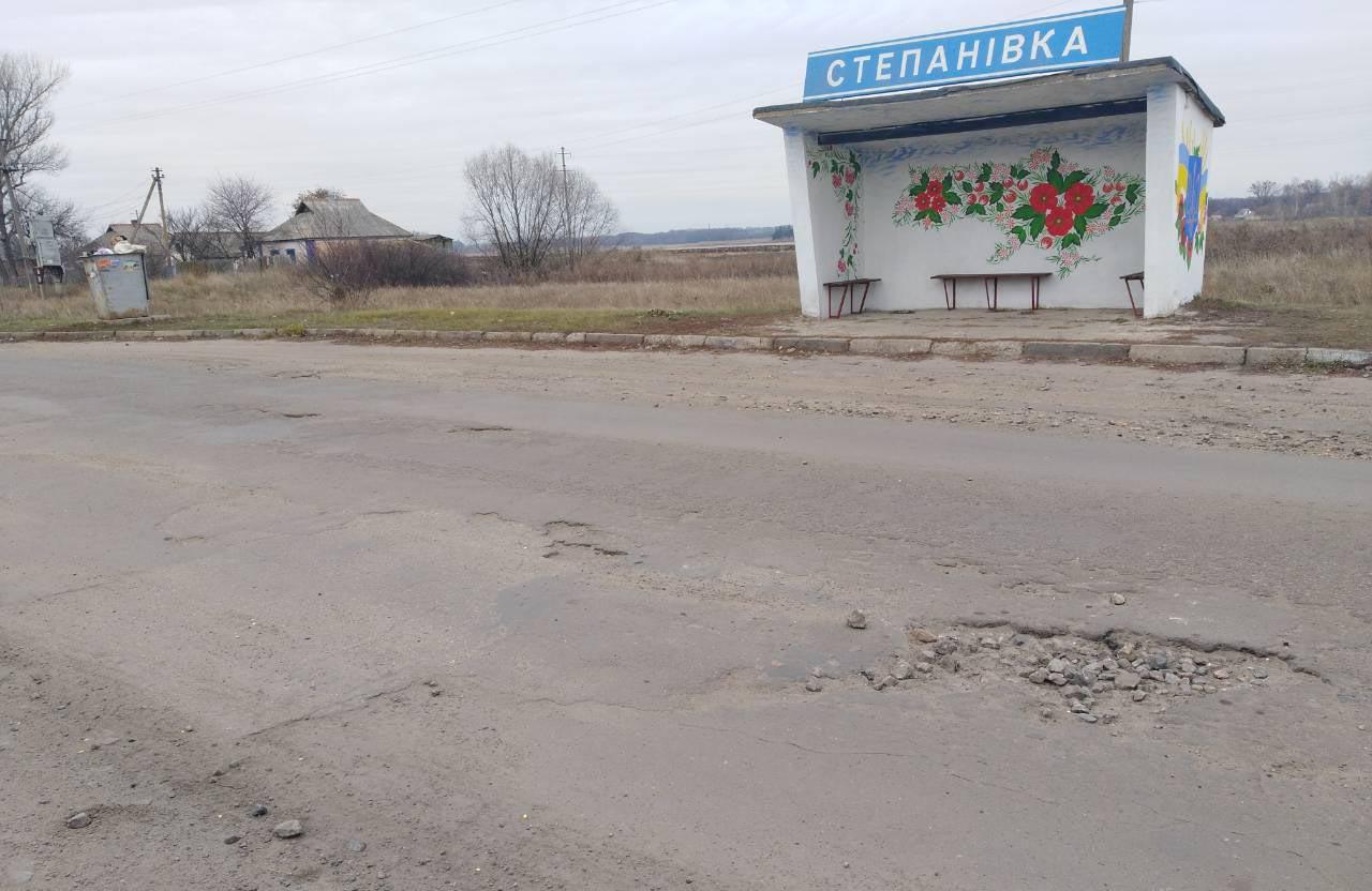 Зупинка в с. Степанівка