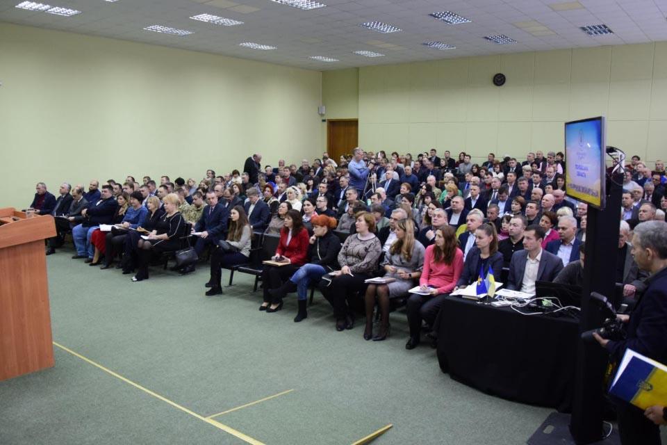 У Полтавській ОДА обговорили план розвитку області на наступний рік