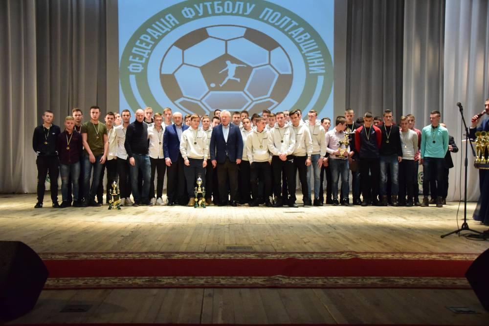 Нагородження переможців та призерів серед юнаків