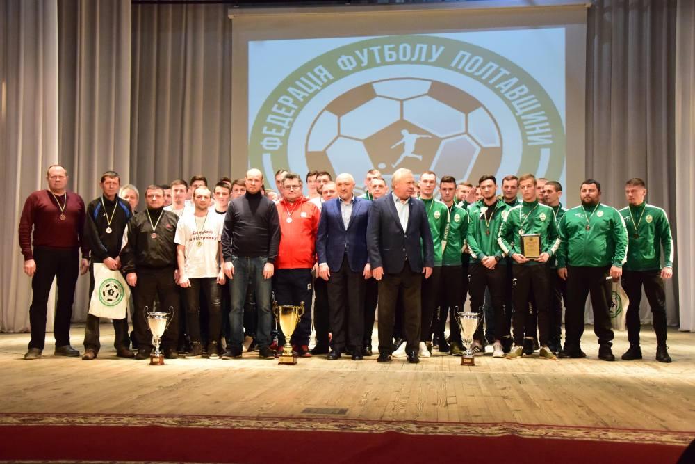 Нагородження переможців та призерів серед команд 1 ліги