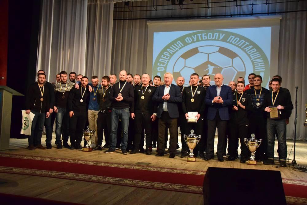 Нагородження переможців та призерів серед команд вищої ліги
