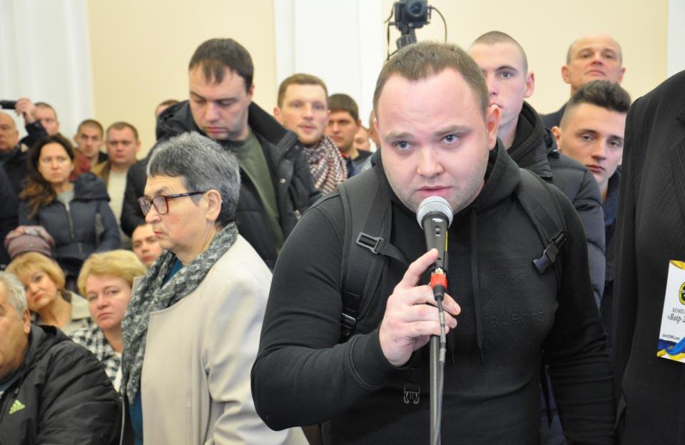 Дмитро Собакарь
