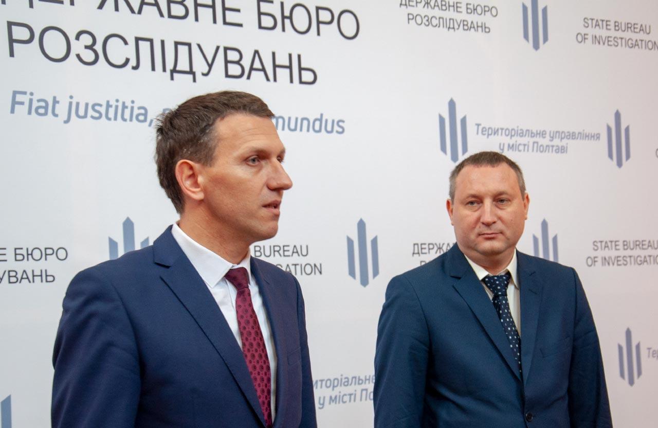 Роман Труба та Володимир Тимошко