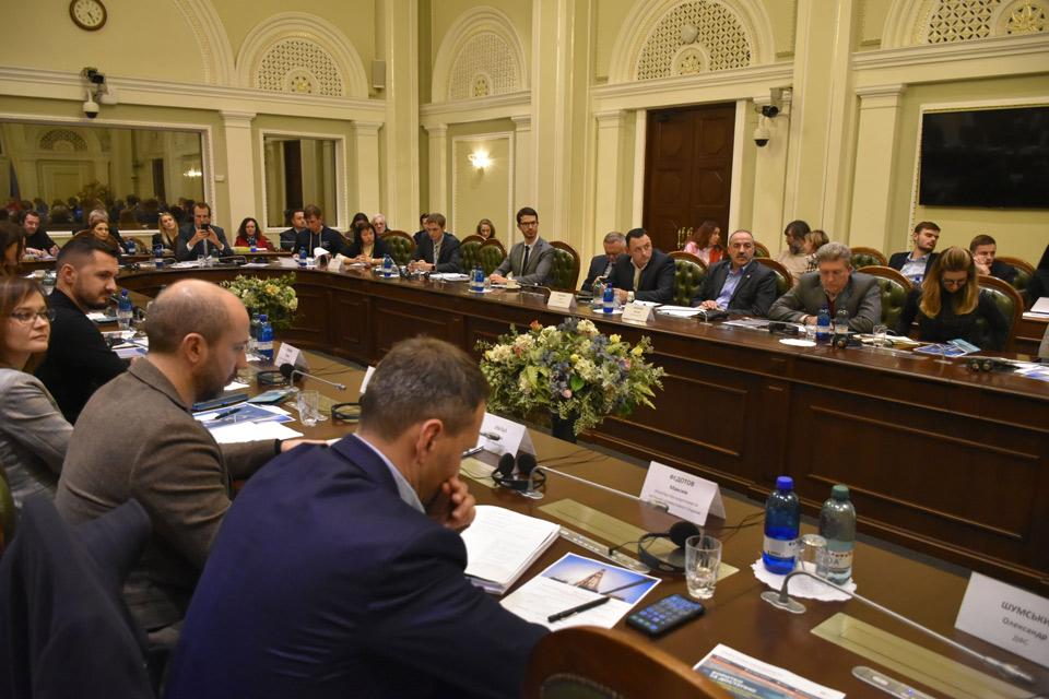 Круглий стіл у Києві зібрав фахівців галузі, представників органів місцевого самоврядування та громадських організацій (2)