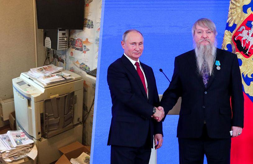 Володимир Путін та Сергій Проваторов під час прийому до російського Дня народної єдності 4 листопада