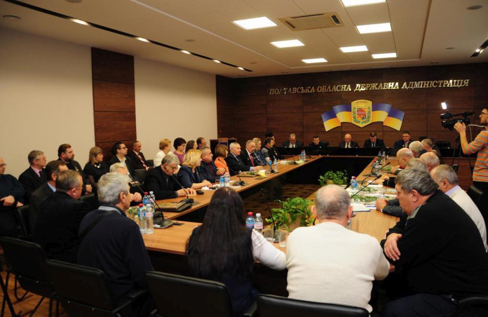 У Полтавській ОДА презентували програму соцзахисту учасників ліквідації наслідків аварії на ЧАЕС