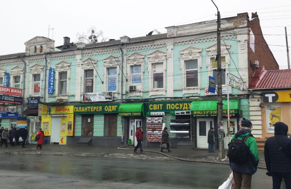 Пожежа сталася на другому поверсі будинку на вул. Шевченка, 37