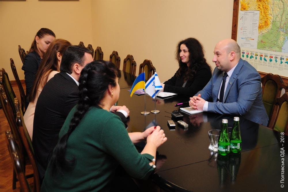 Зустріч у Полтавській ОДА з делегацією Посольства Ізраїлю