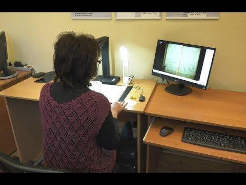СБУ – вручення сканера для відцифрування документів