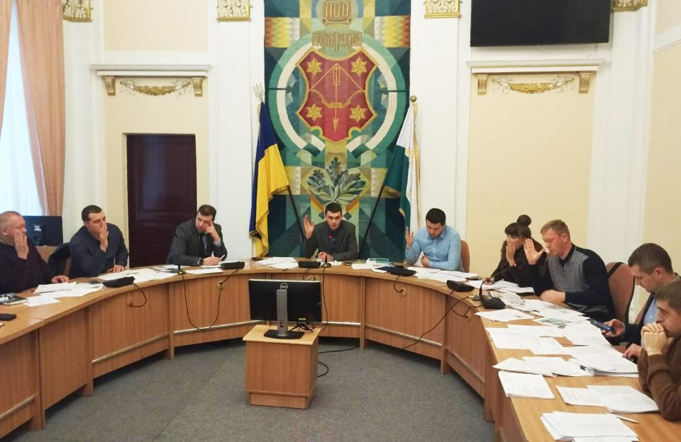 Засідання депутатської комісії з питань містобудування, архітектури, розвитку міського господарства, транспорту, розвитку підприємницької діяльності, розвитку міста, інвестицій, туризму